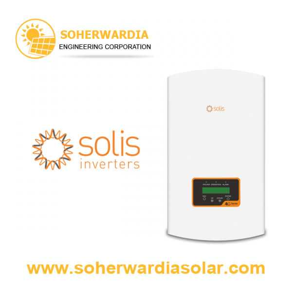 solis-on-grid-three-phase-inverter